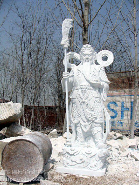汉白玉石雕关云长 关公 韦陀 门神石雕人物雕塑 寺庙家庭摆放
