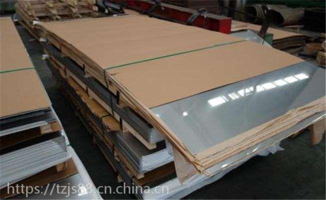 供应无锡3mm00Cr19Ni13Mo3冷轧不锈钢板现货 量大从优