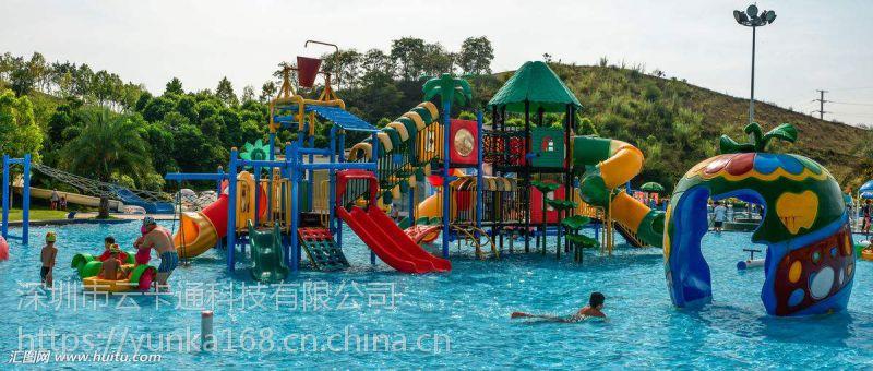 深圳水上乐园收费系统哪家好