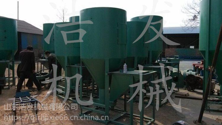不锈钢卧室搅拌机 大型养殖场搅拌机型号