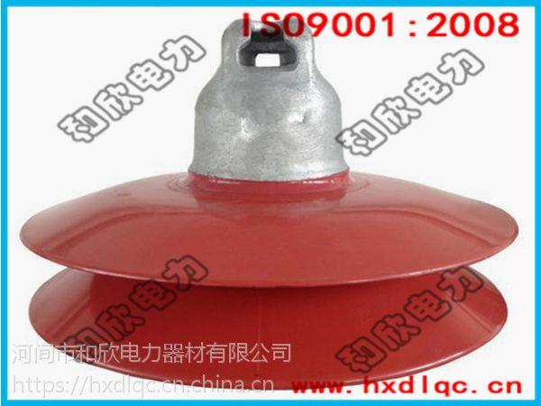 FXWP-160瓷复合绝缘子