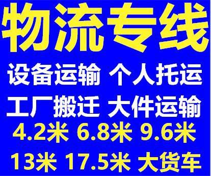 http://himg.china.cn/0/4_300_1042591_414_345.jpg