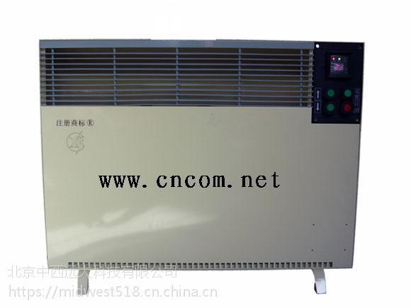 中西对流式防爆电暖气 国产 2KW 型号:CN62M/BRDT-20库号:M150484