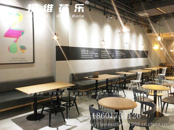 轻食餐厅桌椅轻食餐厅实木桌椅定做
