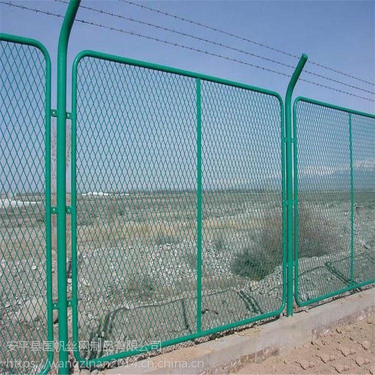 河北浸塑钢板网厂家 蓝色菱形围栏网 拉伸网护栏定做