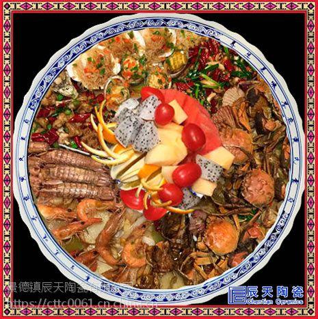 陶瓷海鲜大瓷盘 创意酒店专用青花瓷盘大咖盘分格子海鲜杂烩盘