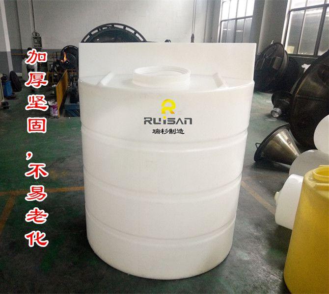 徐州瑞杉制造3000L加厚搅拌桶 PE防腐溶药箱 计量箱
