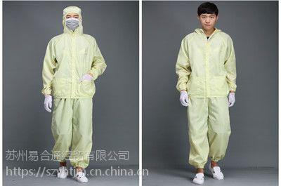 你穿的防静电服是否符合标准?