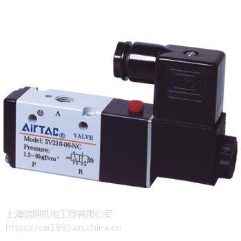 亚德客气动元件电磁阀4V210-08