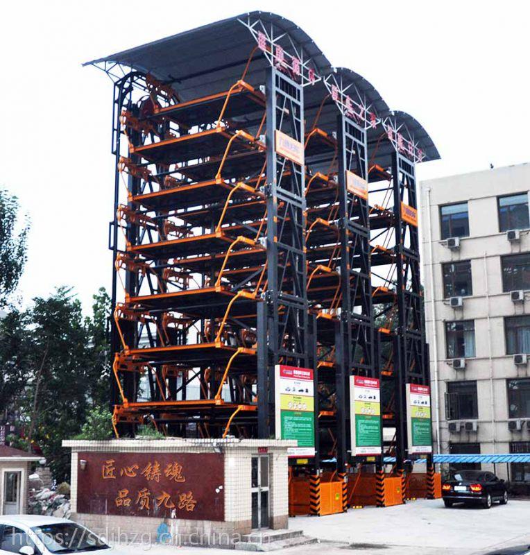 九路泊车垂直循环立体停车场智慧城市智慧停车