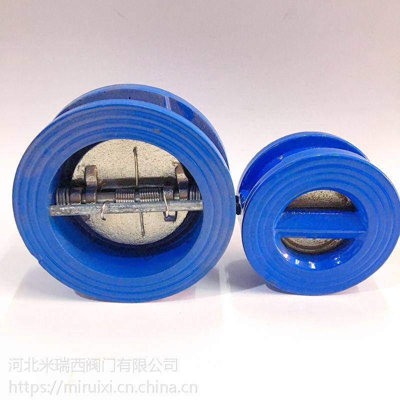 DH77X-16 对夹式止回阀 铸铁止回阀 厂家直销 河北沧州