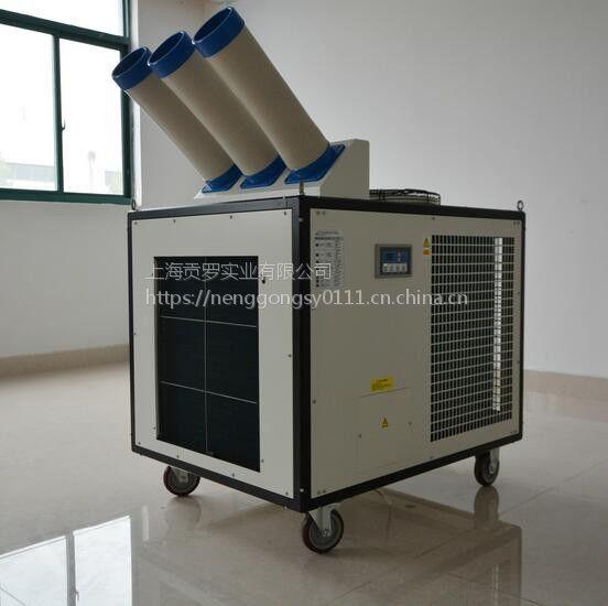 德国BAXIT巴谢特大功率点式多用途制冷机BXT-MAC85岗位移动空调8.5kw冶金冷风机