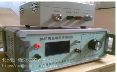 漆膜表面电阻率测试仪