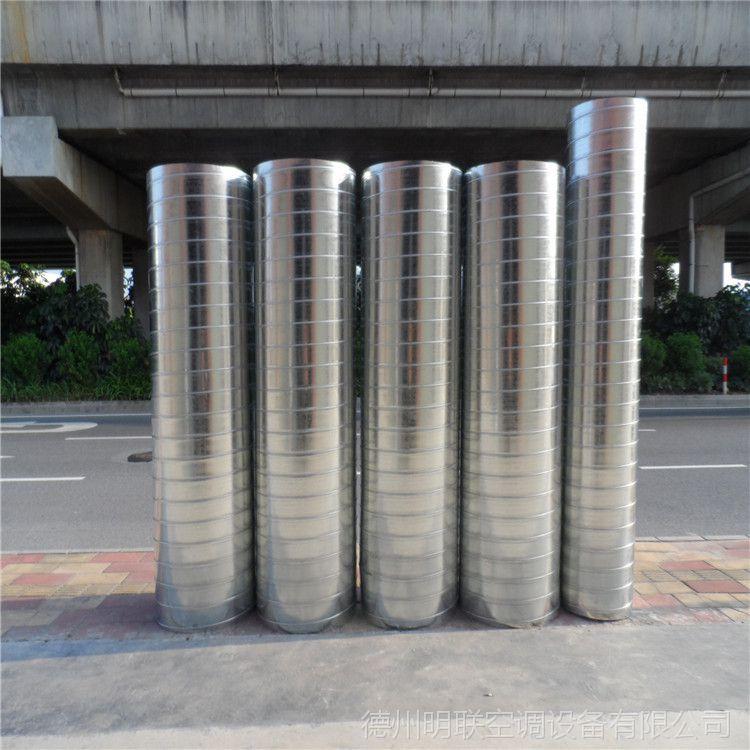镀锌风管  螺旋风管 排气除尘镀锌通风管 镀锌螺旋风管