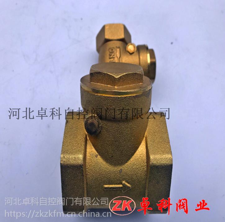 安徽 卓科 厂家直销加厚黄铜止回阀卧式水管马桶单向阀止逆阀4分6分1寸DN25