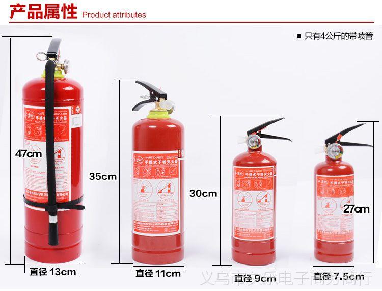 灭火器1KG 干粉灭火器 手提式灭火器1公斤 消防检查包过