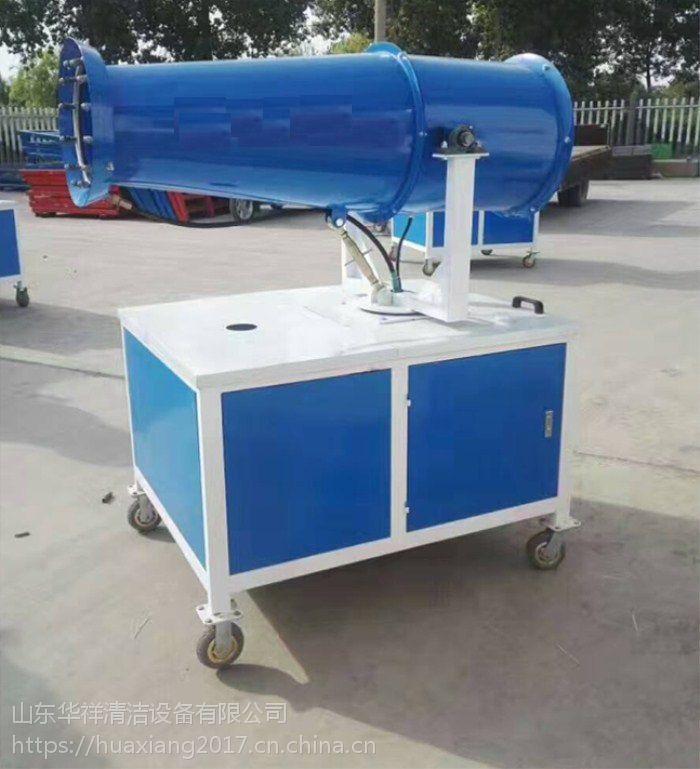 杭州雾炮机降尘喷雾机环境治理除尘设备