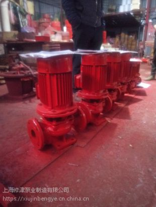 供应恒压切线泵XBD13.5/22.2-100L-HY 室内消火栓泵XBD1.25/44.4-100