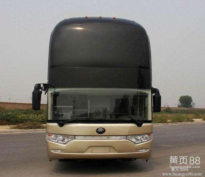 http://himg.china.cn/0/4_301_235072_670_577.jpg