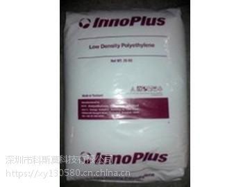 现货供应LDPE 泰国PTT化学 LD2420D