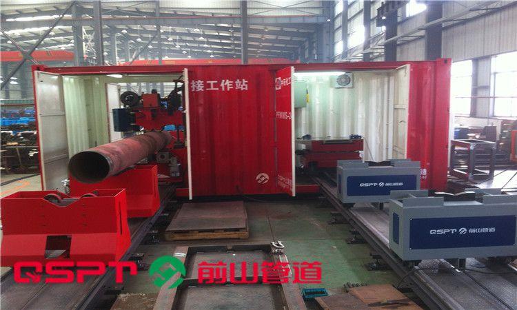 管道预制厂家 管道组对焊接工作站 上海前山管道