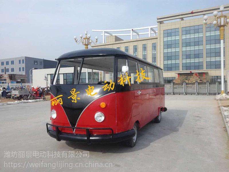 固定式早餐车移动快餐车流动小吃车