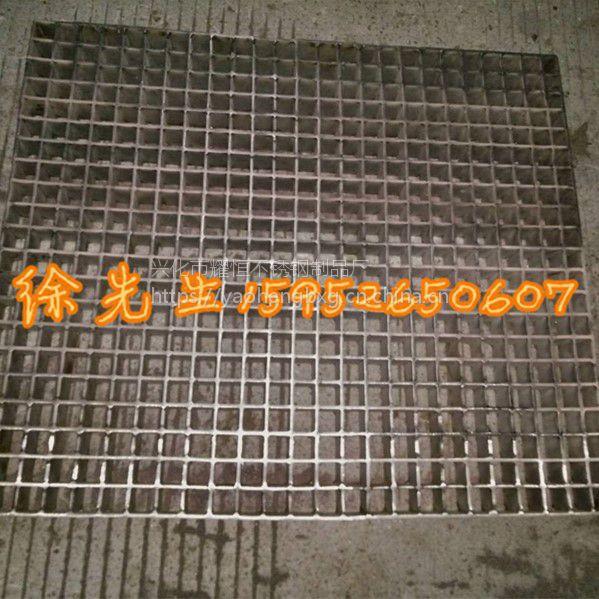 耀恒 全国热销地格栅 洗车房地沟盖板 不锈钢钢格板 水沟盖板