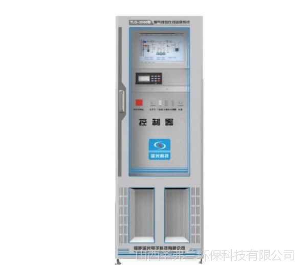 tlg-3000型烟气排放连续监测系统