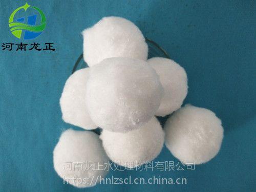 绵阳纤维球滤料厂家生产基地