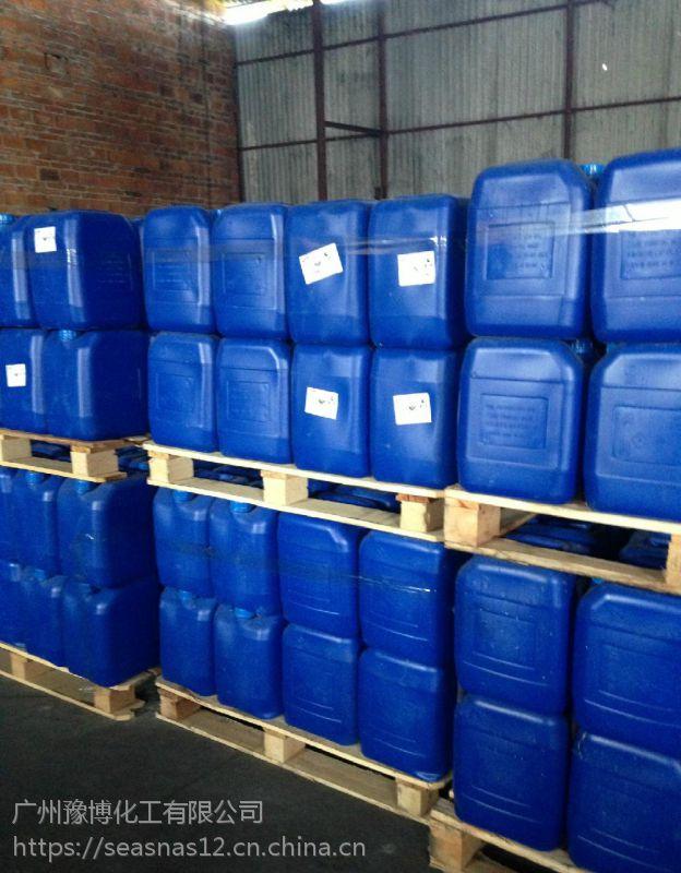 好消息,东莞麻涌、望牛墩、中堂工业次氯酸钠漂白水有售