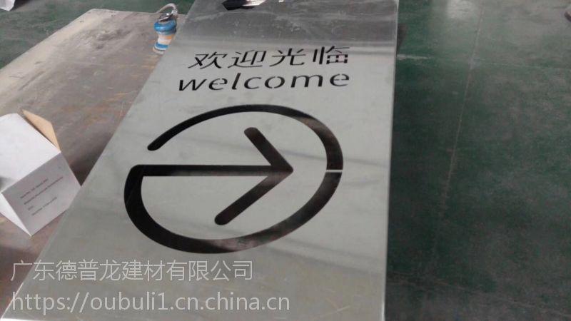 中石化加油站92/95汽油指示牌铝单板专业生产厂家