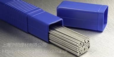 EDD-D-15堆焊焊条泰兴市EDD-D-15耐磨焊条