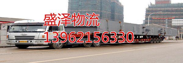 苏州到永川物流专线欢迎你√13962156330
