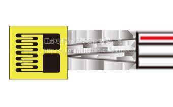 供应日本KYOWA共和KFRS电路板用应变片