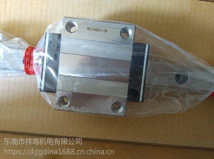 日本THK滑块导轨;HSR20LB型;HSR20LBM型;HSR25B型;HSR25BM型;正品出售
