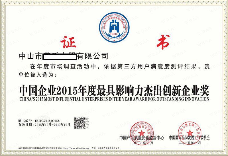 http://himg.china.cn/0/4_302_1046293_800_548.jpg