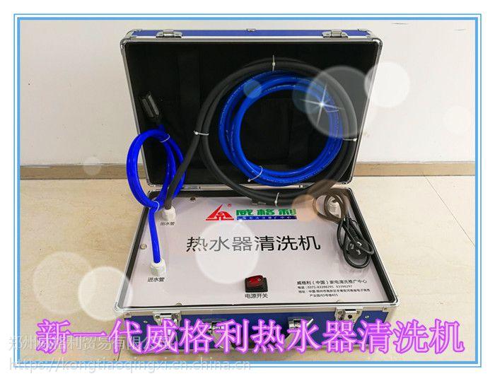 甲醛去除空气治理又添新设备---威格利空气净化机