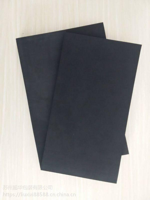 防静电EVA背胶片 环保无味 不吸水 常州市加黑色eva背胶片