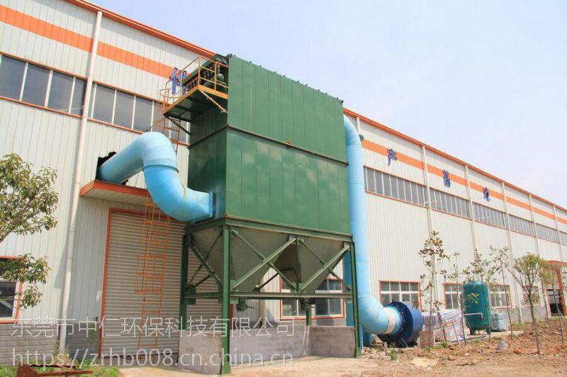车间加工厂打磨粉尘回收处理设备防爆 袋式除尘器
