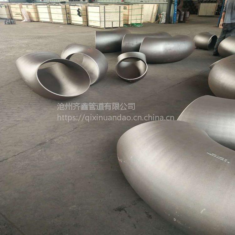 供应碳钢无缝90度弯头 45度弯头-沧州齐鑫