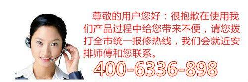 http://himg.china.cn/0/4_302_231304_500_166.jpg