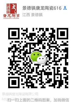 江西景德镇陶瓷茶具 厂家定制