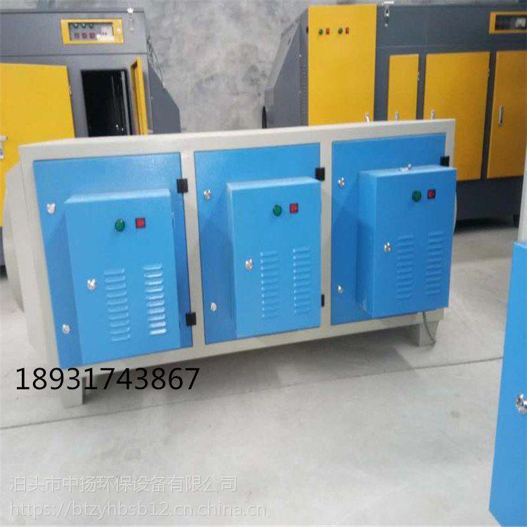 等离子烟雾净化器环保设备除烟除臭低温等离子废气处理设备工业用