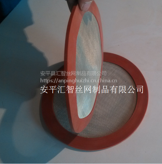;汇智丝网厂家定制优质振动筛筛分硅胶包边不锈钢筛网 304筛网 316筛网