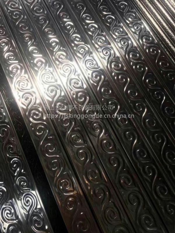 201不锈钢黑钛无指纹压花管 别墅护栏专用不锈钢花纹管 厂家直销装饰花纹管