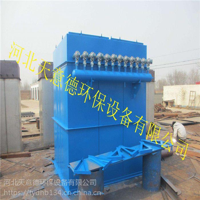 优质单机布袋除尘器生产厂家24袋-120袋收尘设备