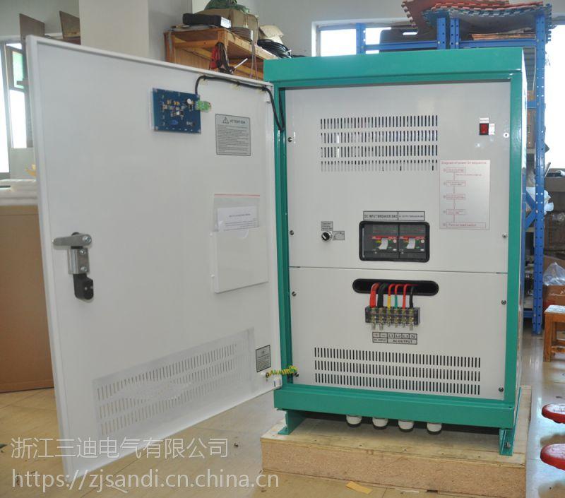 三迪太阳能离网工频逆变器SDP-30KW单相220V