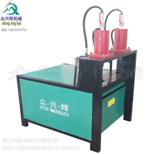 众兴辉新型不锈钢冲孔机 锌钢护栏冲孔机