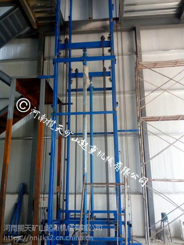 专业生产销售车间用货梯,导轨货梯,仓储电梯