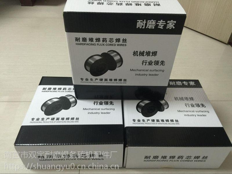YD618耐磨药芯焊丝YD618堆焊药芯焊丝